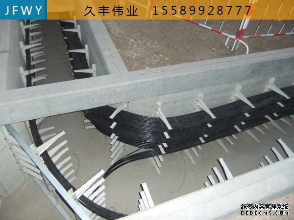 电缆支架的加工