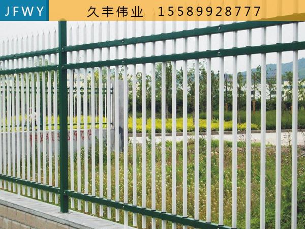 防护栏JFWY-01