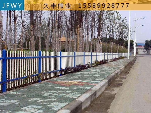 防护栏JFWY-06
